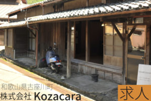 kozacaratop