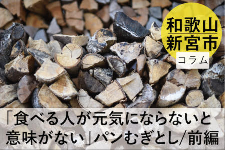 mugitoshi1