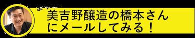 conpre-miyoshino-01