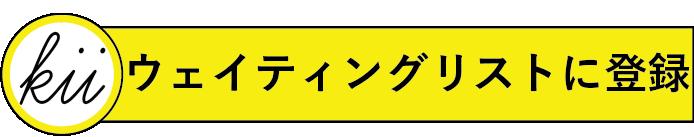 conpre-shimokita-01