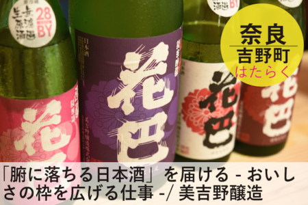 miyoshino-01