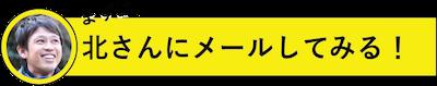 conpre-firest-01-01