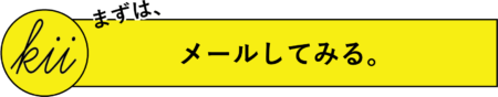 conpre-CONTACT-01